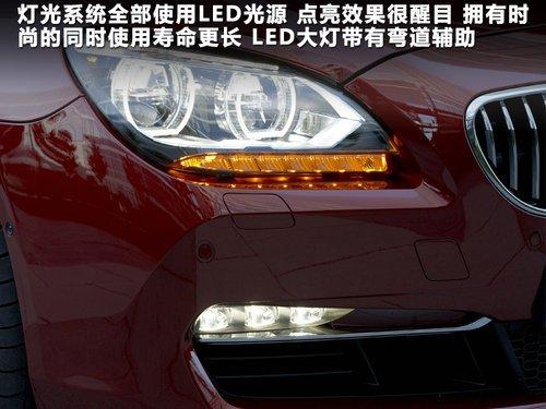 新宝马6系轿跑车展实拍 售193.7万元高清图片