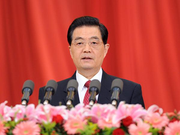 中共中央 总 书 记 国 家 主席 中央 军 委 主席 胡锦