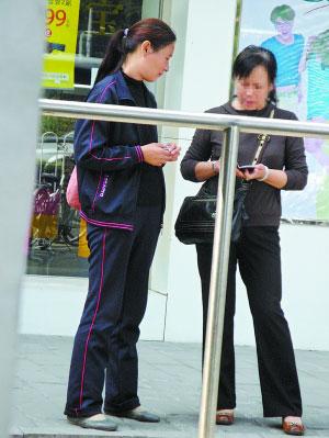 北京办假证进入抗通胀时代 女白领团购买证