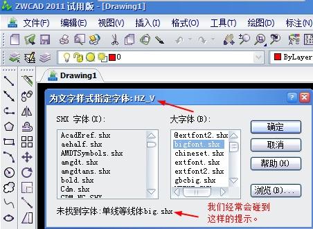CAD软件教程告别:分享乱码巷道的字体堆垛机式图纸cad文件图片