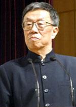 """第二届""""科学·人文·未来""""论坛 中国海洋大学 毕淑敏 王蒙"""