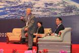"""""""科学·人文·未来""""论坛,中国海洋大学,高峰论坛,蓝色经济,海洋强国"""