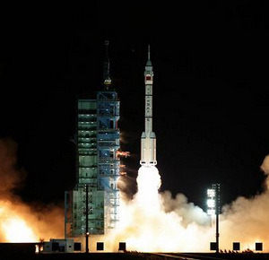 神舟八号飞船发射成功 2天内与天宫一号交会对接  -政策信息