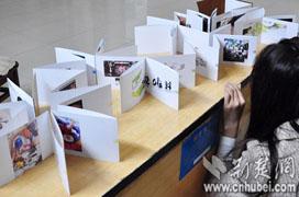 大四學生製作10米長簡歷引招聘公司關注(圖)