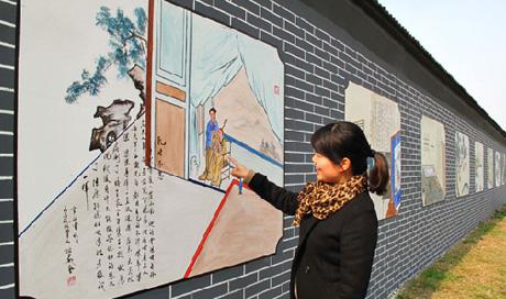 社区二十四孝文化墙亮相南京