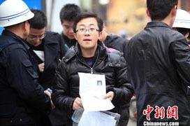 """中國133萬人參加""""國考"""" 競爭約1.8萬職位"""