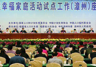 中国人口老龄化_中国人口成长