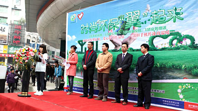 '时尚环保翼起来'旧手机回收活动在贵州铜仁举行