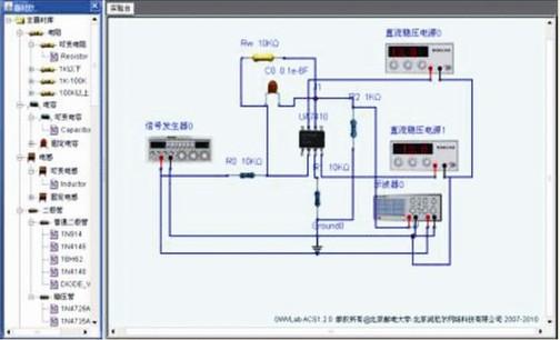 开放式电子电气虚拟实验室(owvlab)提供了模拟电路
