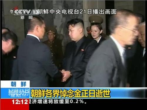 朝鲜各界悼念金正日逝世