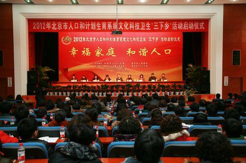 人口老龄化_2012年北京市人口