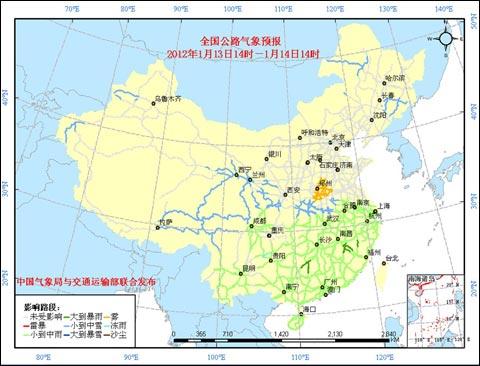 全国公路气象预报图(2012年1月13日14时~14日14时)-14至15日江