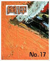 广西镉污染