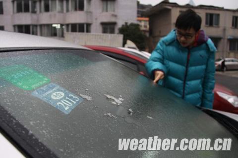 贵州/今晨停在户外的汽车都附着一层薄冰(石开银摄)
