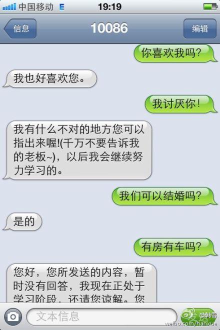 上qq首页,里面有中文彩色字体下载,点击下载安装之后就可以用了,我