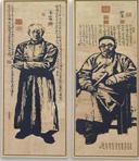 浙江美术馆优秀藏品展