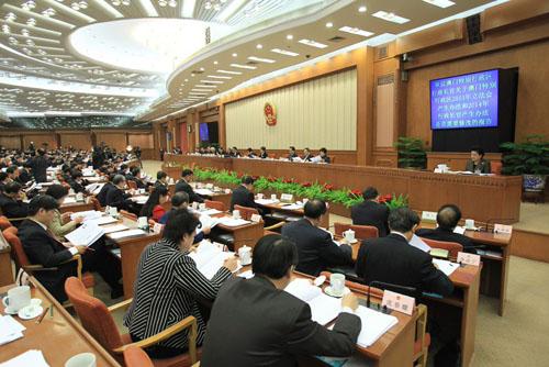 十一届人大五次会议_十一届全国人大常委会第二十五次会议在京举行 _ 视频中国