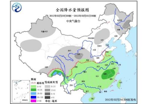 中央气象台3月1日发布 全国未来三天天气预报
