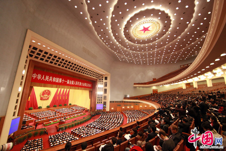 十一届人大五次会议_十一届全国人大五次会议举行第三次全体会议[组图]_图片中国 ...