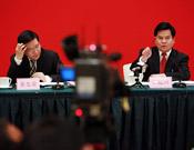 云南代表团召开全体会议[组图]