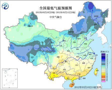 全国最低气温预报图-3月11日 全国天气预报