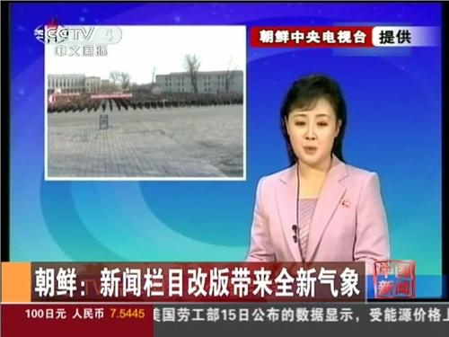 朝鲜新闻栏目改版 女主播换装