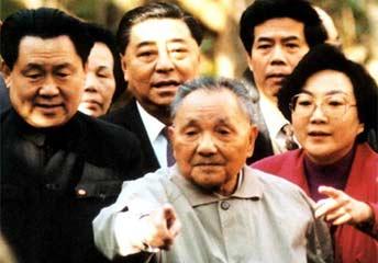 紀念鄧小平南巡講話20週年_ 中國...