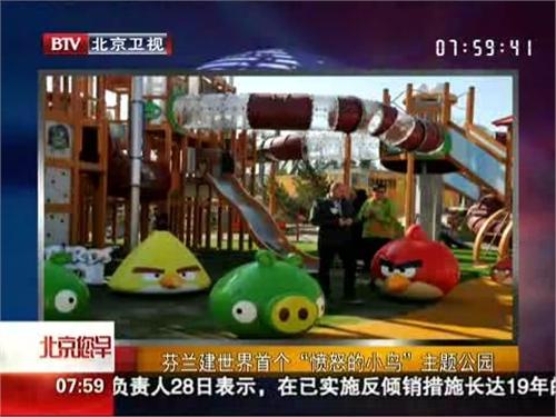"""愤怒的小鸟 主题公园_芬兰建世界首个""""愤怒的小鸟""""主题公园 _ 视频中国"""