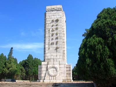 塔山阻击战纪念塔