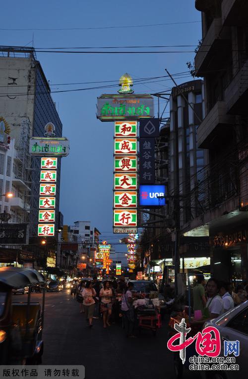 唐人街夜景.中国网图片库 李刚摄影-曼谷唐人街 天使之城的潮汕风情图片