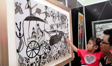 国际少儿美术中国传统文化展苏州举办