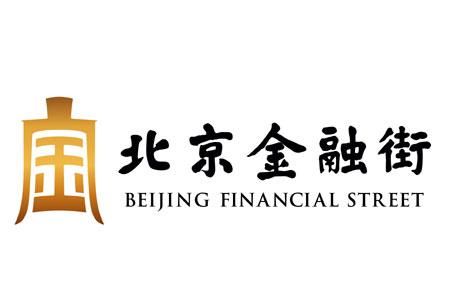 北京金融街官方标识