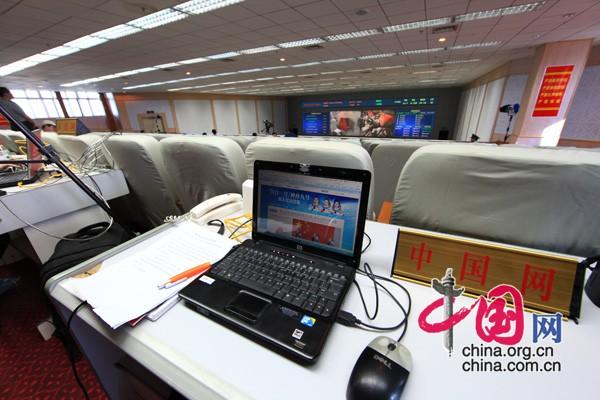 中国 网 在 酒泉 卫星 发 射 中心 东 风中