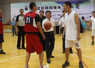 处罚规定-2012第三届北京网络媒体篮球赛