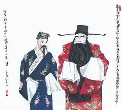 工笔京剧人物画