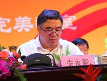 民進中央副主席朱永新