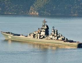 """""""基洛夫""""级巡洋舰"""