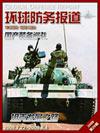 国产坦克巡礼