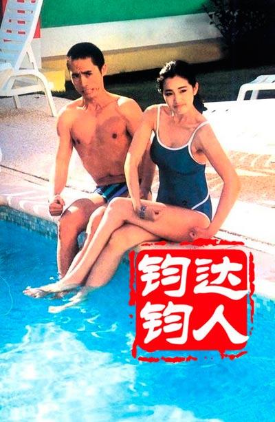 """巩俐/""""全球最美东方女人""""巩俐是中国女星的国际代言人,是中国在世界..."""
