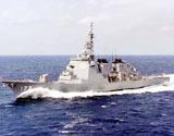 """""""金刚""""级驱逐舰"""