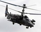 卡-52武装直升机