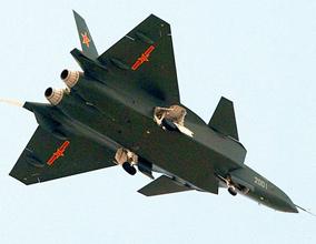 歼-20隐身战斗机