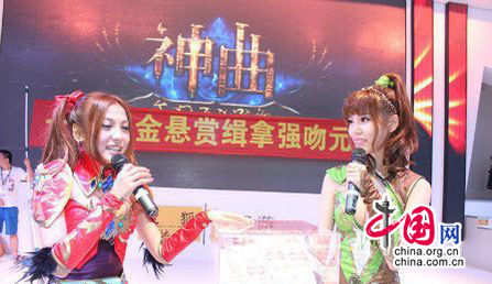 10万现金码2012cj现场 悬赏此前强吻叶梓萱元凶 高清图片
