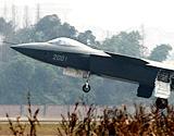 歼20战机新年第一飞凶猛异常