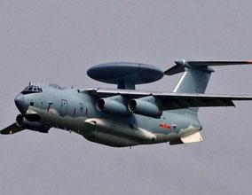 组图:中国空军新型空警-2000预警机
