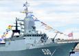 20380型护卫舰