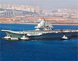 央視公開中國航母海試畫面