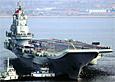 中国航母试验平台