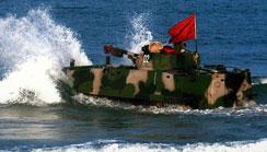 中国97式步兵战车