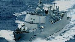 052C型導彈驅逐艦